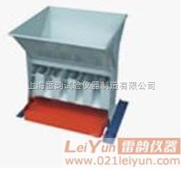 专业制造改造、上海JL-1沥青粗集料分样器,新一代分样器