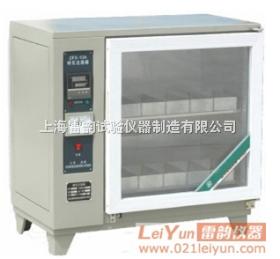 高质量ZFX-10A自控砖瓦泛霜箱,上海厂家现货供应  价格 报价,新一代自控砖瓦泛霜箱
