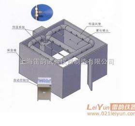 优质养护室控制仪,LDWS-70/40恒温恒湿养护控制仪