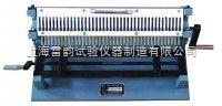 供应现货-钢筋打印机型号,电动标距仪,LD-40钢筋打点机价格