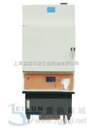 氧含量在線分析儀 LDRS-6瀝青含量分析儀 上海氧含量分析儀