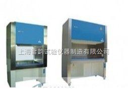 BHC-1300 ⅡA/B2生物柜上海生物柜批发厂家,新一代实验室生物柜,二级生物柜参数/使用说明