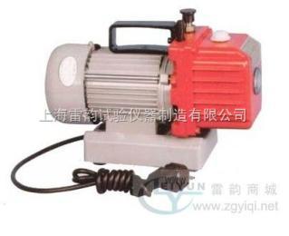 XZ-1标准实验室旋片真空泵,XZ-1旋片式油封单级真空泵,真空泵