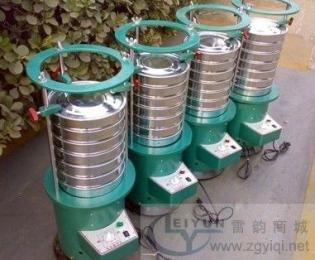 8411電動震篩機,振篩機,上海8411振篩機價格