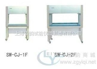SW-CJ-1FD净化工作台,单人单面工作台,SW-CJ-1FD垂直送风净化工作台