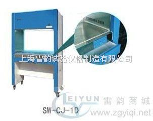 SW-CJ-2D净化工作台,双人双面超净工作台,SW-CJ-2D垂直送风净化工作台