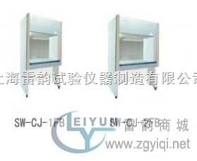 垂直水平两用净化工作台,单人单面垂直水平两用净化工作台
