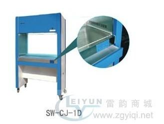 SW-CJ-1D垂直送风净化工作台,实用单人单面净化工作台,双人双面净化工作台