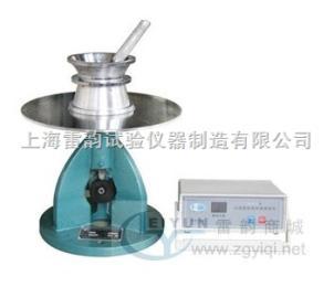 沸煮箱报价,沸煮箱操作规程,沸煮箱厂家供应