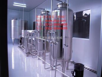 RO反渗透水处理水处理设备