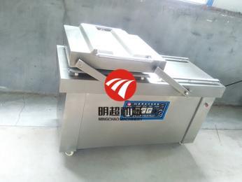 DZ-400单室真空包装机 蔬菜包装机