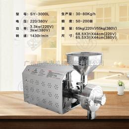 SY-3000L善友2017新款3.3千瓦不锈钢五谷杂粮磨粉机生产用大动力磨豆机
