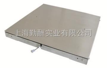 P772A-SS-5T-1520雙層不銹鋼地磅-電子地磅秤
