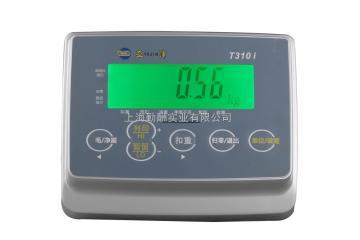 T310I计重显示器 高精密标准仪表