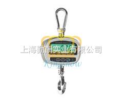 OCS数码LED显示40吨上海直视电子吊钩秤
