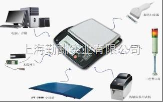 TCS无线打印电子秤 100公斤电子秤
