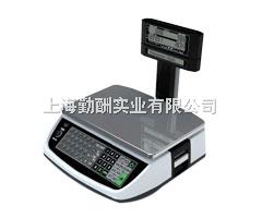 SM熱敏打印機條碼打印秤