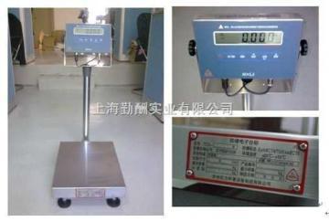 EX全国直销防爆电子台秤/化工厂300公斤防暴电子磅