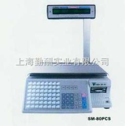 SM-100JRP寺冈条码电子秤,上海寺冈条码打印电子秤