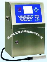 Y-360小字符噴碼機