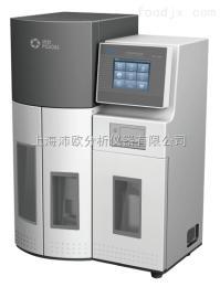 SKD-2000沛欧全自动凯氏定氮仪,土壤定氮仪