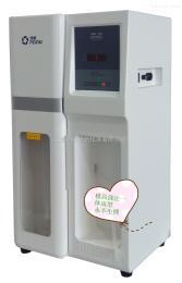 SKD-100T土壤定氮仪