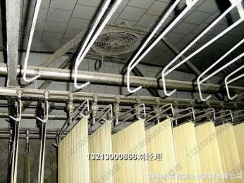 链条式低温挂面生产线