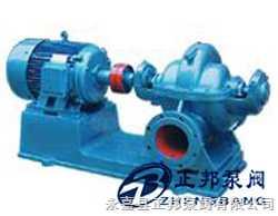 S、Sh型中开式单级双吸离心泵