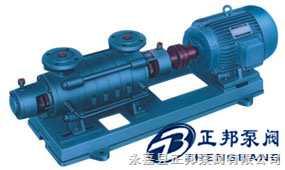 GC型锅炉给水离心泵