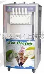 五色冰淇淋机冰淇淋机