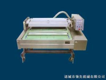 DZ-1000包装机(高效)包装机(高效)