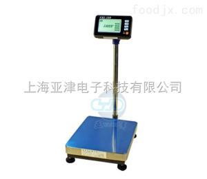 电子台秤价格高精密度台秤100kg电子台秤厂家
