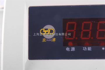 H1B蓝牙物流专用仪表快递专用仪表衡器显示仪表