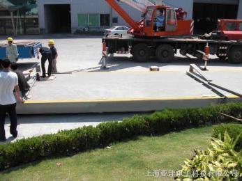 上海10吨地磅,闵行15吨汽车磅称,长宁20吨电子汽车衡