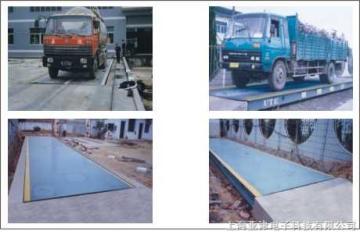 上海汽车磅,60吨电子汽车衡,80吨移动汽车衡