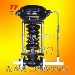 ZZY-16B蒸汽减压自力式单座调节阀
