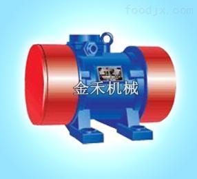 【厂家直销振动电机】直线筛专用电机