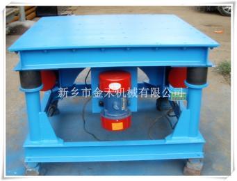 标准水泥混凝土振动台型号|小型电动压实器