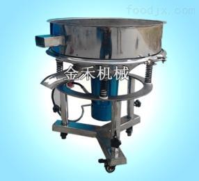 陶瓷泥浆专用高频振动筛|浆液分离用高频式振动筛分离机