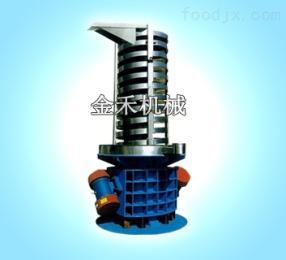 上振式垂直震动提升机|垂直振动螺旋提升上料机