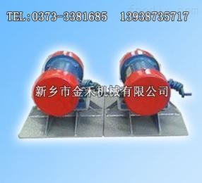 小型仓壁振动器