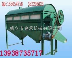 滾桶清糧篩|滾桶雜料篩分機|滾桶除雜除碎震篩機