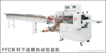 FFC(青岛非凡)五连包方便面包装机