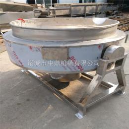 可傾式燃氣夾層鍋