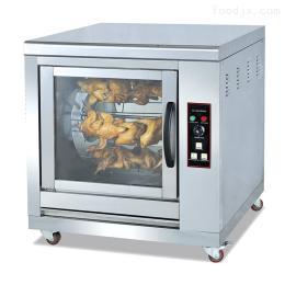 EB-201富祺烤鸡炉叠式旋转烧烤炉