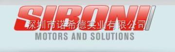 SIBONI电机,SIBONI马达,SIBONI伺服电机,SIBONI减速机SIBONI