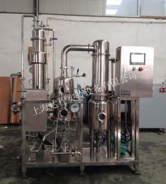 小型多效降膜蒸发器