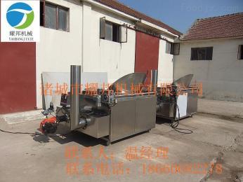 YBQ-1500x1500油炸鍋|燃氣型牛肉丸子油炸機