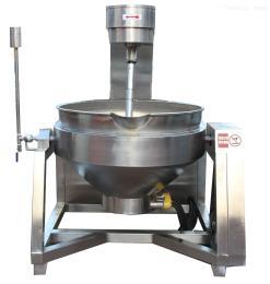YB-300L糕點攪拌炒鍋