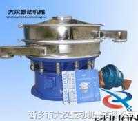 振動機械 篩分設備 篩選設備  食品振動篩